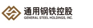 General_Steel_Holdings_GSI
